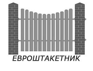Евроштакетник